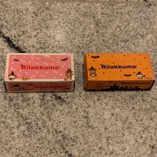 サンエックス(サンエックス)のリラックマ   ティッシュボックス ポケットティッシュミニサイズ   ハロウィン(ティッシュボックス)