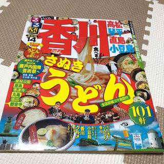 るるぶ香川 高松 琴平 直島 小豆島'14(地図/旅行ガイド)