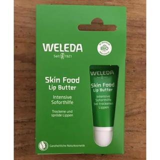 ヴェレダ(WELEDA)のWeledaヴェレダ スキンフード リップバター(リップケア/リップクリーム)