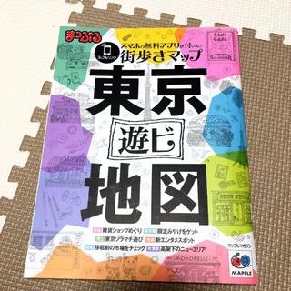 「東京遊ビ地図 〔2014〕」(人文/社会)
