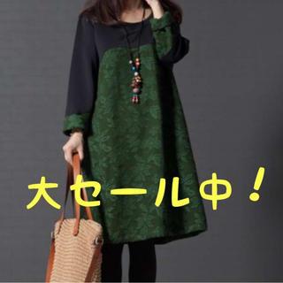 BestHit♡花柄刺繍 ワンピース レディース ドレスワンピース(ひざ丈ワンピース)