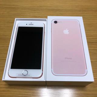 iPhone - 新品 SIMフリー iPhone7 32GB ローズゴールド apple