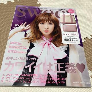 タカラジマシャ(宝島社)のsweet (スウィート) 2016年 10月号 雑誌のみ(ファッション)