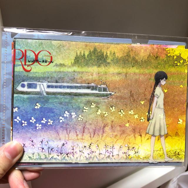 角川書店(カドカワショテン)のレットデータガール エンタメ/ホビーのアニメグッズ(その他)の商品写真