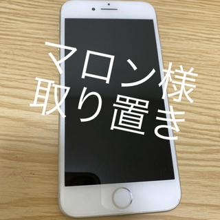 iPhone - iPhone8⭐︎本体のみ⭐︎美品⭐︎64G