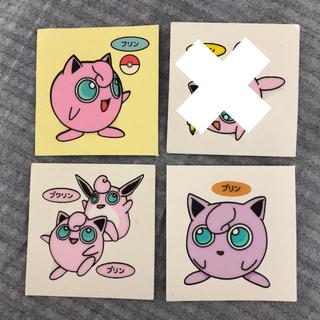 ポケモン - プリン ポケモンパンシール デコキャラシール 4枚 かわいい