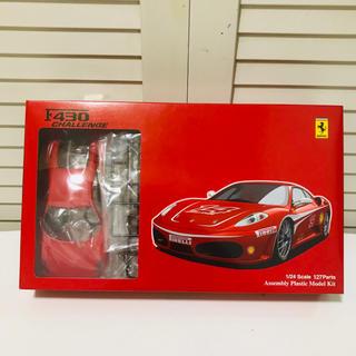 フェラーリ(Ferrari)のフジミ フェラーリ F430 チャレンジ 1/24 Ferrari プラモデル(模型/プラモデル)