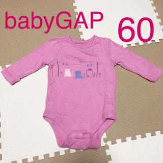 ベビーギャップ(babyGAP)の【美品】babyGAP ネコちゃん ロンパース 肌着 60(肌着/下着)