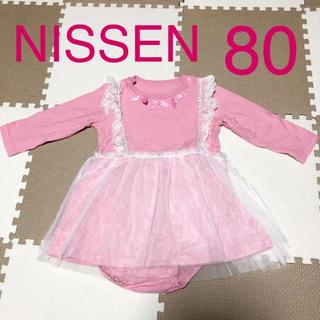 ニッセン(ニッセン)の【美品】ニッセン ピンク×白 チュール ワンピース 80(ワンピース)