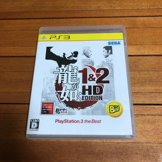 PlayStation3 - 龍が如く 1&2 HD EDITION PlayStation3 the Bes