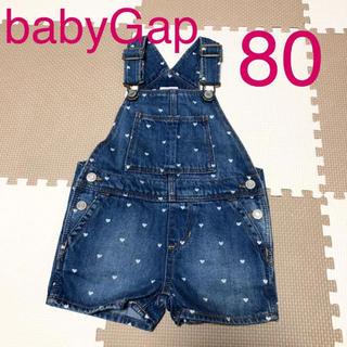 ベビーギャップ(babyGAP)の【新品未使用】babyGap ハートが可愛い♡ デニム  サロペット 80(パンツ/スパッツ)