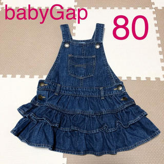 ベビーギャップ(babyGAP)の【美品】babyGap デニム ジャンパースカートワンピース 80(ワンピース)