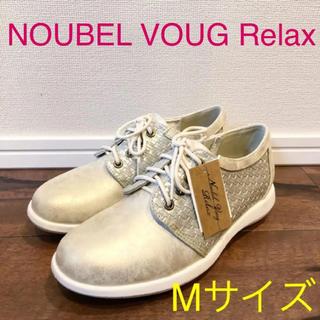 【新品 未使用】 NOUBEL VOUG Relax ゴールド 合皮スニーカー(スニーカー)
