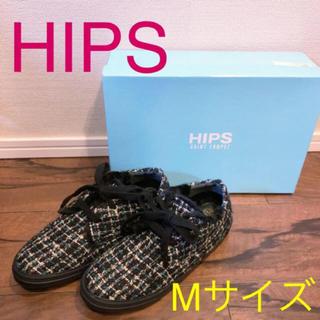 ヒップス(hips)の【新品 未使用】HIPS ヒップス ボア付き ツイードスニーカー Mサイズ(スニーカー)