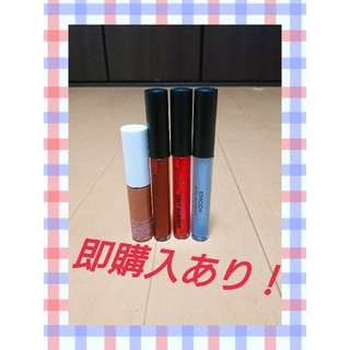 EMODA - 期間限定セール!(近日値下げ終了)EMODA&無印  コスメまとめ売り!