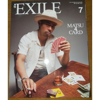 エグザイル トライブ(EXILE TRIBE)の【新品】月刊 EXILE (エグザイル) 2012年 07月号 (音楽/芸能)