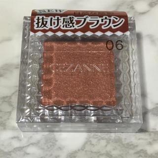 CEZANNE(セザンヌ化粧品) - 新品☆セザンヌ・シングルカラーアイシャドウ06