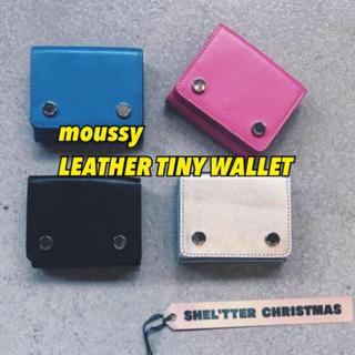 マウジー(moussy)の【いいね不要】moussy 本革ウォレット シルバー 中古品(財布)