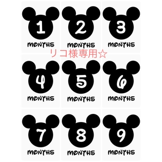 Disney - ディズニー月齢カードマンスリーカード