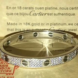 Cartier - Cartier カルティエ ラブブレス