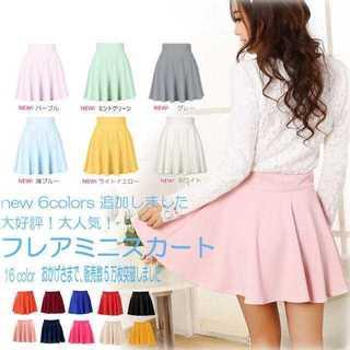 【新品】フレアスカート ミニスカート ハイウエスト skirt レディース(ミニスカート)