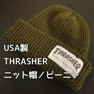 THRASHER - USA製 THRASHER スラッシャー ワンポイント刺繍 ニット帽/ビーニー