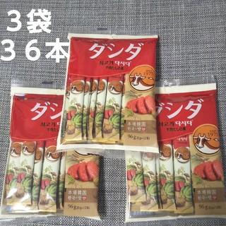コストコ(コストコ)の【ダシダ】牛肉だしの素  3袋 スティック 36本  コストコ(調味料)