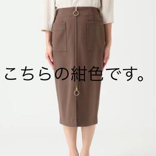 Noble - タイトスカート ロングスカート