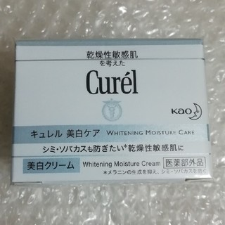 Curel - キュレル フェイスクリーム