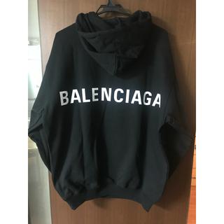 バレンシアガ(Balenciaga)のBalenciaga logo hoodie sweater (パーカー)
