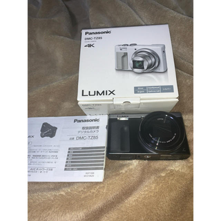 Panasonic - Panasonic LUMIX