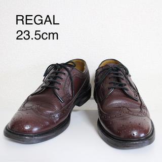 リーガル(REGAL)の[ REGAL ]リーガル ウイングチップ ワインレッド 箱付き 23.5(ドレス/ビジネス)
