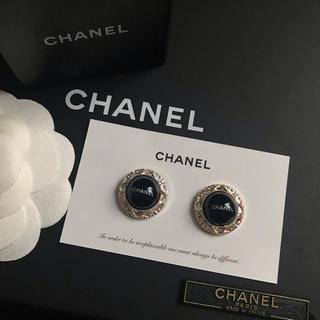 CHANEL - CHANEL ノベルティ ヴィンテージ パール ピアス 21mm(ブラック)