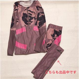 adidas by Stella McCartney - adidas by Stella McCartney ジップアッププルオーバー