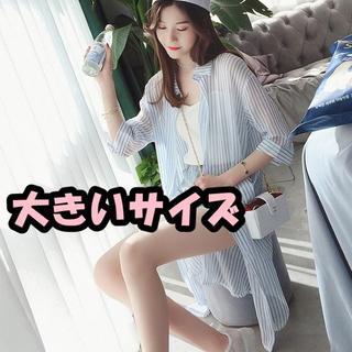大きいサイズ  ストライプロングシャツ (シャツ/ブラウス(長袖/七分))