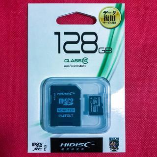 マイクロ micro SD SDXC カード 128GB HIDISC製 送料込