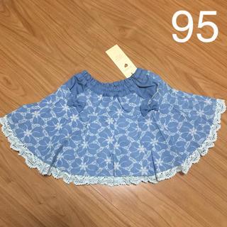 スーリー(Souris)のスーリー デニム刺繍プリント キュロットスカート  95 新品】90〜100(パンツ/スパッツ)