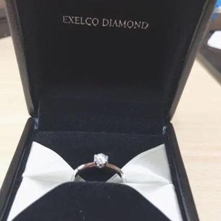エクセルコダイヤモンド婚約指輪(リング(指輪))