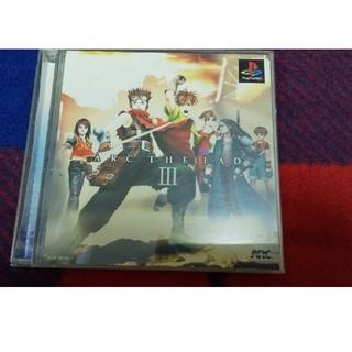 プレイステーション(PlayStation)のpsソフト アークザラッド3(家庭用ゲームソフト)