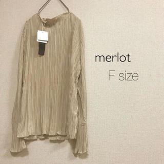 メルロー(merlot)のmerlot ⭐️新品⭐️ ボートネックプリーツT ベージュ(カットソー(長袖/七分))