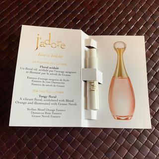 ディオール(Dior)のディオール ジャドール サンプル(香水(女性用))
