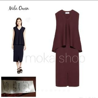Mila Owen - ミラオーウェン 雑誌掲載多数 フレアニット+スリットタイトスカートセットアップ