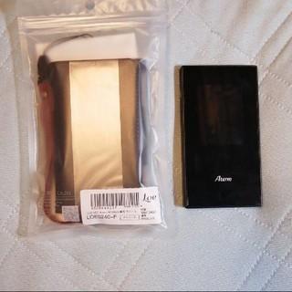 エヌイーシー(NEC)のNEC Aterm MR05LN LTE モバイルルーター Wi-Fiルーター(PC周辺機器)