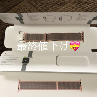 アップルウォッチ(Apple Watch)のアップルウォッチ付け替え用ベルト  44ミリ(その他)