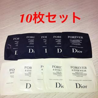 ディオール(Dior)の新品未使用!ディオール ファンデーション&メイクアップベース10枚セット (ファンデーション)