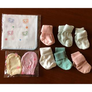 ザラキッズ(ZARA KIDS)のザラ 新生児 ソックス +おまけ(靴下/タイツ)