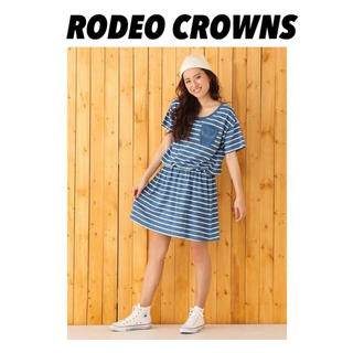 ロデオクラウンズワイドボウル(RODEO CROWNS WIDE BOWL)のRODEO CROWNS ❤ インディゴボーダーポケットワンピース(ミニワンピース)