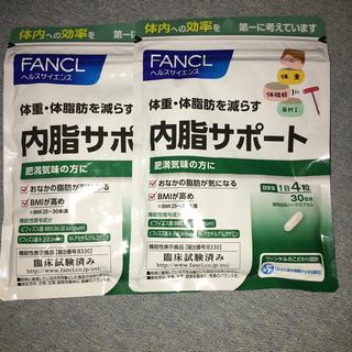 FANCL - 内脂サポート  30日 × 2袋