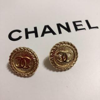 CHANEL - シャネルヴィンテージボタンピアス