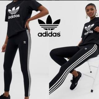 adidas - 大人気商品 1点のみ 再販なし